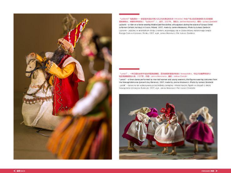 Strona z katalogu do wystawy// Page from the inside of the #exhibition #catalogue  Makiety tańców z 1937 r. #taniecludowy # folkdance #lajkonik