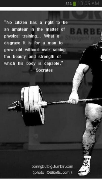 """No citizen has a right to be an amateur in the matter of physical training... What a disgrace it is for a man to grow old without ever seeing the beauty and strength of which his body is capable."" - Socrates"