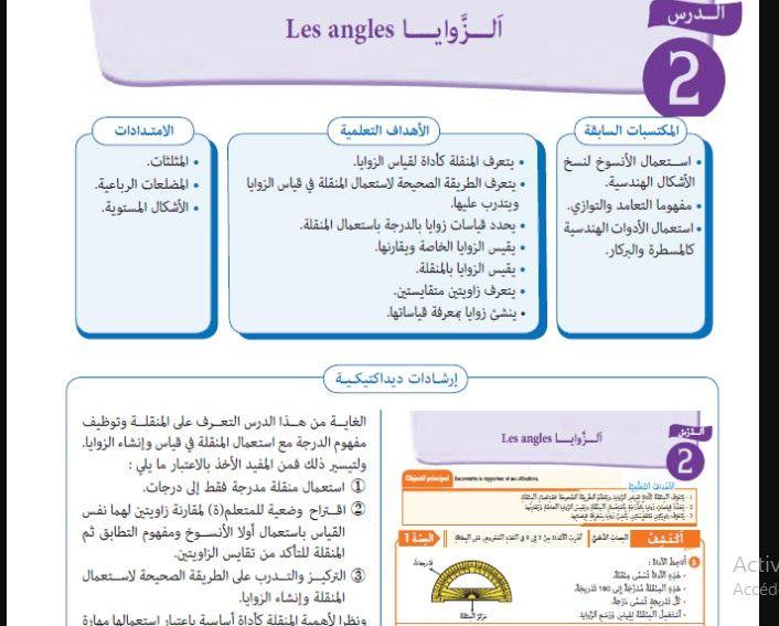 نقدم إليكم زوار موقع الفروض نماذج مختلفة من الإختبارات الدراسية و الحلول ونهدف من خلال توفيرنا لهذه النماذج إلى مساعدتكم أعزاءنا على ال Blog Posts Blog Journal