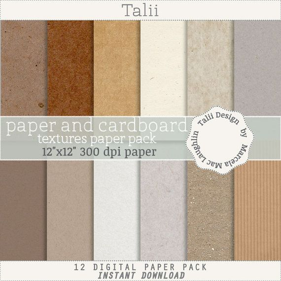 Paper and Cardboard Textures DIGITAL PAPER PACK- 12 pages of kraft paper background white paper cardboard corrugated recycled eco friendly