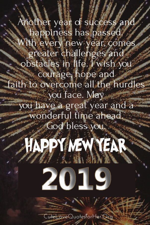 Happy New Year 2018 Quotes : New YEar 2019 Love Quote ...