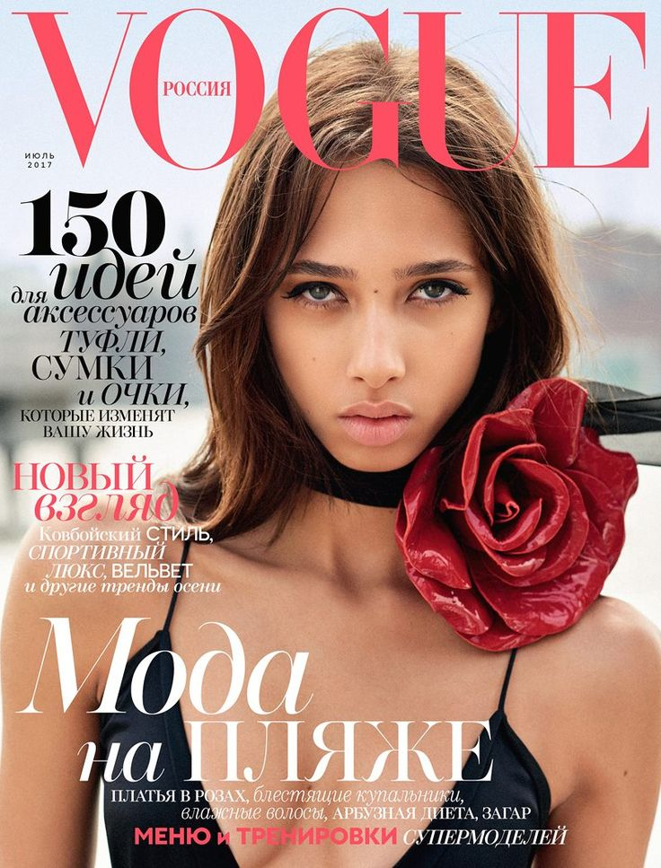 Yasmin Wijnaldum by Peter Ash Lee for Vogue Russia July 2017 Cover