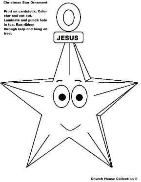 Christmas Jesus Star Ornament Cutout Craft