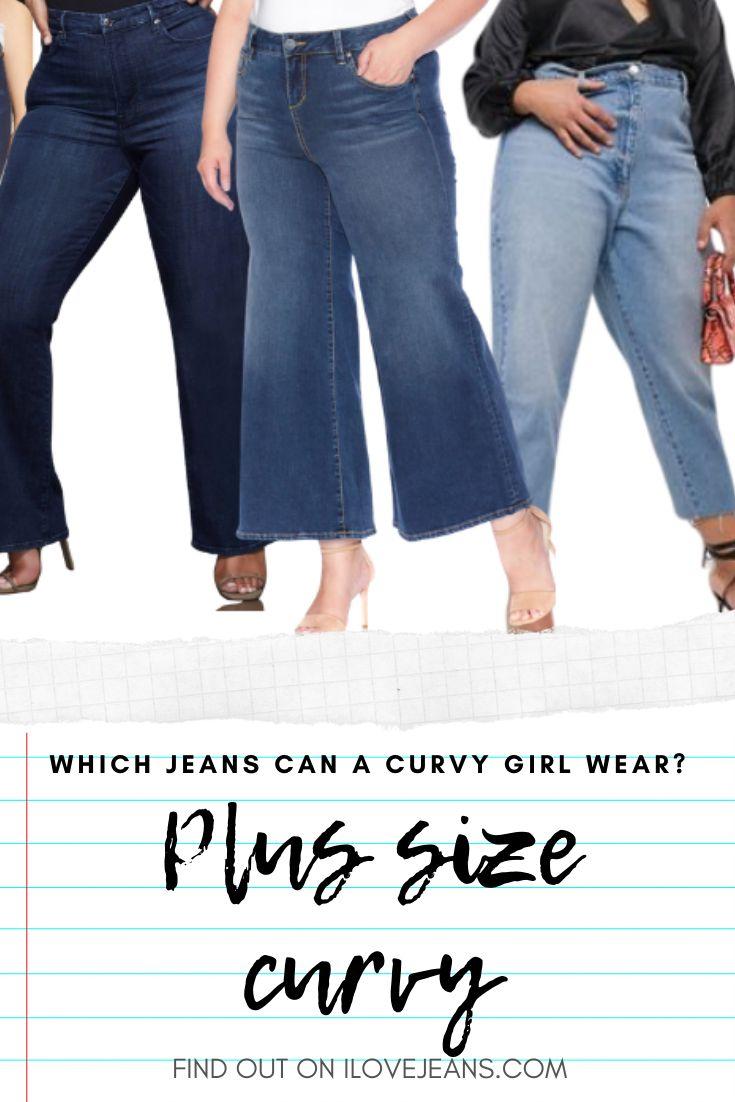 Which Jean Styles Can a Plus Size Curvy Body Shape Wear? -  -