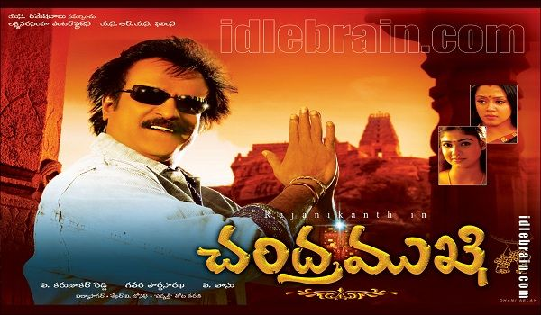 Chandramukhi 2005 Dubbed Telugu Movie Watch online ...