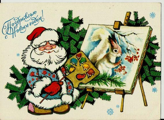 Santa artist paints squirrel Soviet Russian postcard by LucyMarket on Etsy, $3.99