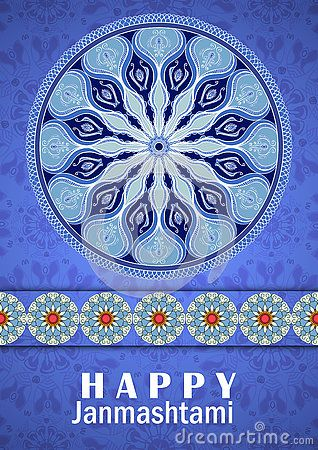 Vector greeting card to Krishna Janmashtami. Congratulation's background with text and mandalas patterns. A4 format