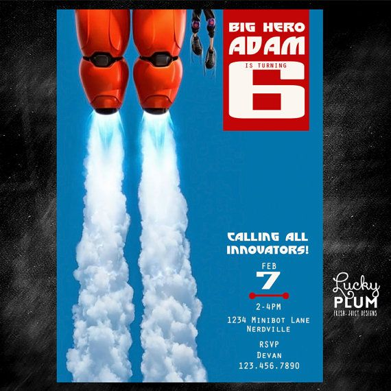 Big Hero 6 Birthday Invitation / Superhero Invite / Baymax Hiro Invite / Flying Sky Invite / *Digital file*