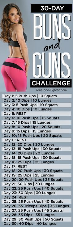30-Day challenge to tone your arms and sculpt your butt! From http://Tone-and-Tighten.com
