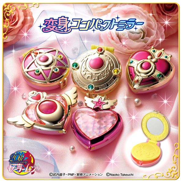 Official Japanese capsule, gashapon Sailor Moon Compact Mirror Set 1
