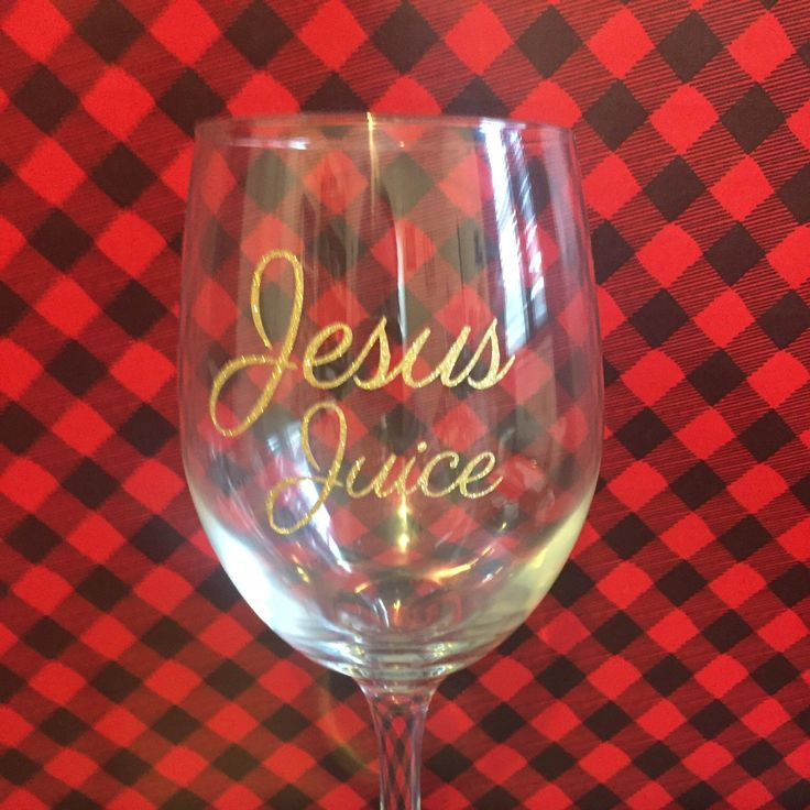 Jesus Juice wine glass now available