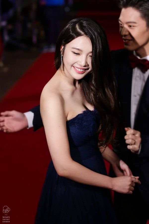 151229 MBC Entertainment Awards : JOY & Sungjae