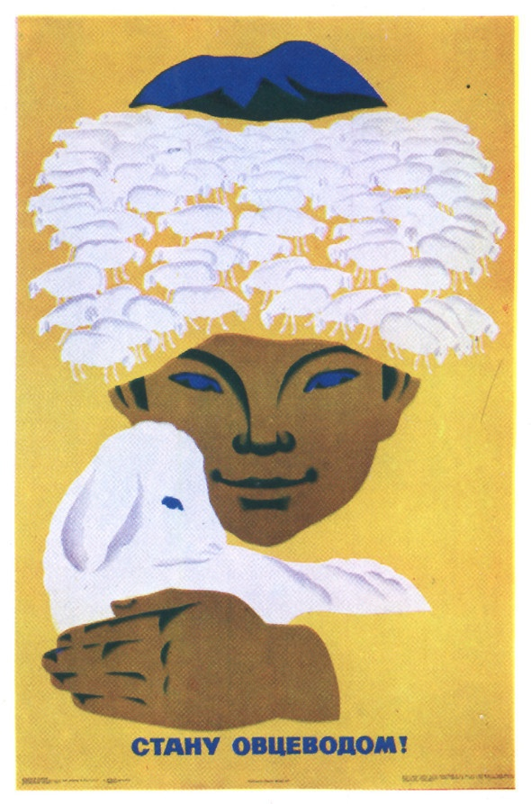 ussr posters - I'm going to be a shepard/ sheepherder.