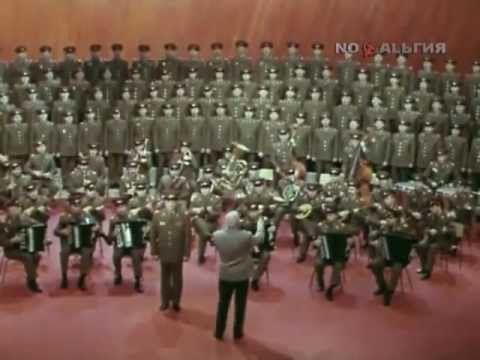 Concert des Choeurs de l'Armée Rouge 1978