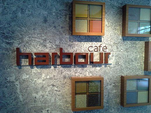 Harbour Cafe in Hotel Jen