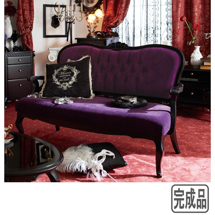Japanese gothic living room sofa