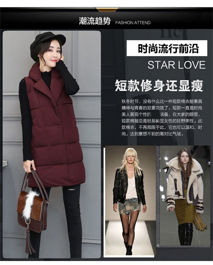2017 осенью и зимой большой размер хлопка жилет женских моделей диких длинный отрезок хлеба воротник Тонкий хлопок жилет куртка прилив - Taobao