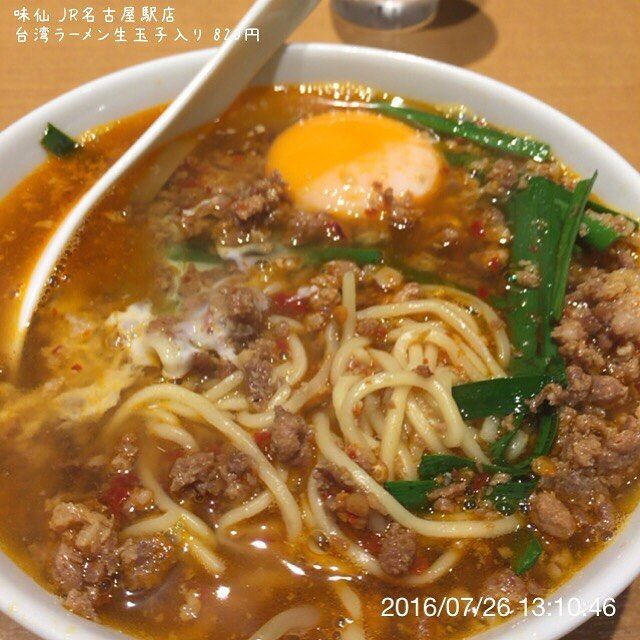 WEBSTA @ ogu_ogu - 160726 味仙 JR名古屋駅店台湾ラーメン生玉子入り 820円#味仙 #名古屋飯 #台湾ラーメン #ramen #lunch #ランチ #japanesefood #和食 #foodporn #instafood #foodphotography #foodpictures #food #webstagram #instagram #foodstagram #foodpics #yummy #yum #food #foodgasm #foodie #instagood #foodstamping