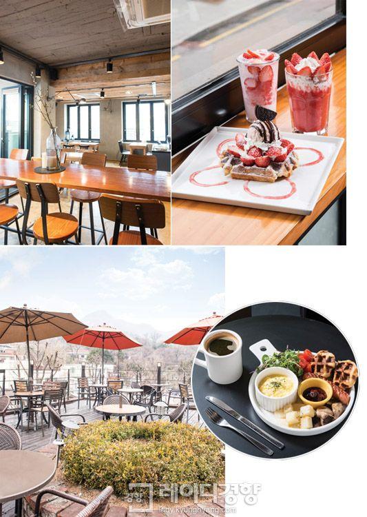 날씨 좋은 봄날엔 테라스 카페  Daum라이프