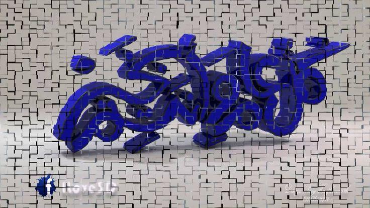 3d word on Vimeo