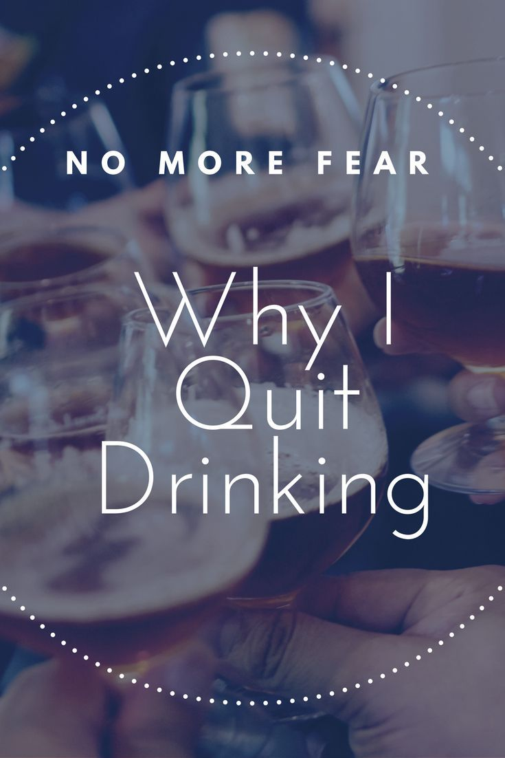 No More Fear: Why I Quit Drinking