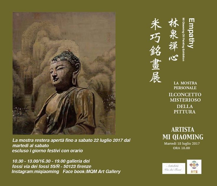 Solo exhibition for Buddha image paintings from 18-20 July 2017. See you at opening reception on 18 July 18:00 pm. #soloexhibition #artistlife #artappreciation #oilpainting #artwork #fineart #fineart #artzone #artexhibition #florence #firenze #artinvestment #painting #artcollection #collector #investinart #artauction #ontour #chineseart #repin #chineseartist #miqiaoming #画展 #佛罗伦萨