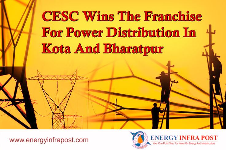 The RP-Sanjiv Goenka Group owned power utility company CESC Ltd. on Wednesday announced that it has won the franchise for electricity distribution in Rajasthan's Kota and Bharatpur    #CESCLtd #Rajasthan #SanjivGoenka #UDAY