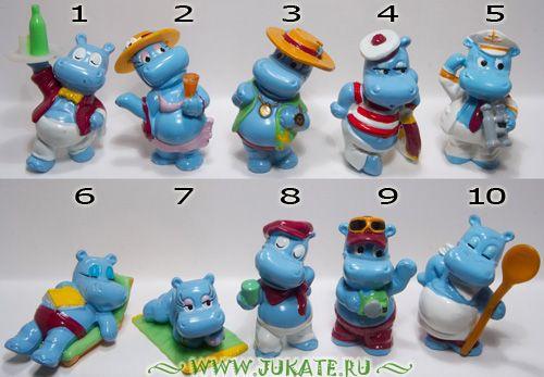 1996 Hippos