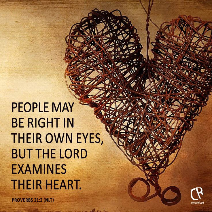 People may be right in their own eyes, but the Lord examines their heart. - Proverbs 21:2 #NLT #Bible