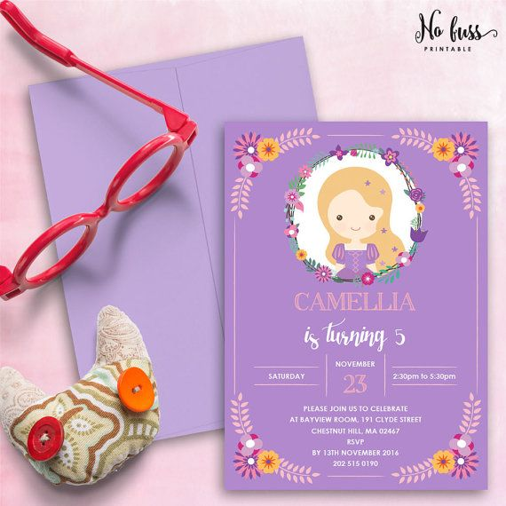 Princess Rapunzel Invitation | 5x7 | Editable PDF File | Instant Download | Personalize at home with Adobe Reader