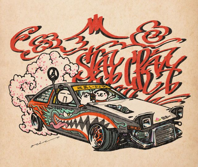 "CRAZY CAR ART ""AE86 TRUENO"" original characters ""mame mame rock"" / © ozizo Official web shop ""STAY CRAZY (in Society6)"" Official web shop ""ozizo(in Redbubble)"" ""Crazy Car Art"" Line stickers ""Crazy car Art"" Telegram stickers"