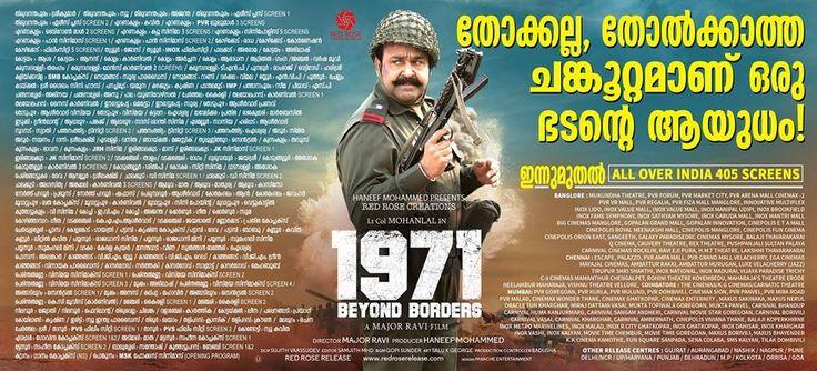 Mohanlal starring 1971: Beyond Borders Kerala and outside Kerala Theatre List Released, the film will be releasing on 220  theaters across Kerala. The film also stars Allu Sirish, Allu Sirish, Arunoday Singh, Asha Sarath and Renji Panicker in lead roles.