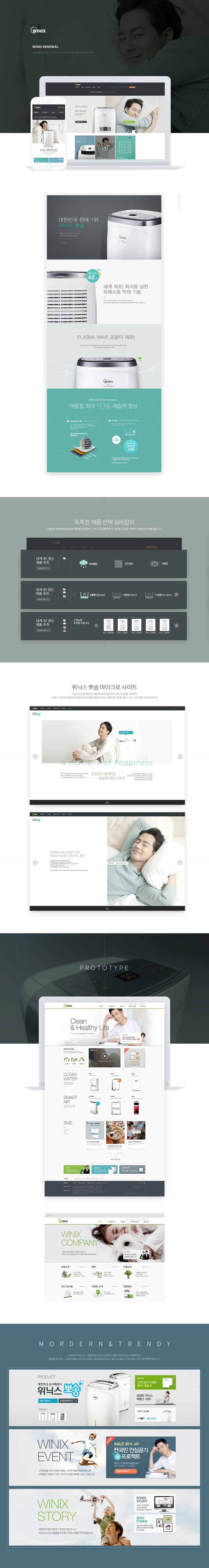 다음 @Behance 프로젝트 확인: \u201cWINIX\u201d https://www.behance.net/gallery/45453723/WINIX