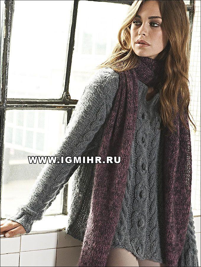 Теплый пуловер с косами и шишечками, дополненный мохеровым шарфом. Спицы