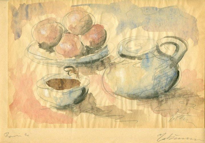 'Still Life with Fruit and Pans', 1929 by George Bouzianis (1885-1959, Greece)