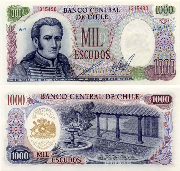 1971 series Chilean 1000-escudo banknote, featuring general José Miguel Carrera on the obverse side, and the Carrera House and the coat of arms of Chile on the reverse side.