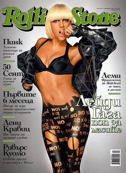 Lady Gaga en couverture du magazine Rolling Stone Bulgaria - Janvier 2010 / / #cover #ladygaga #rollingstone #model #photoshoot #girls #sexy #portada #hot #femme #woman