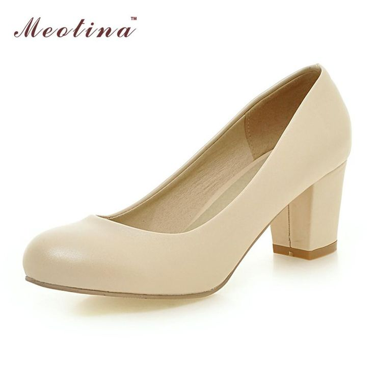 Meotina Women Shoes High Heels Ladies Shoes Office Lady Chunky High Heels Women Pumps Work Shoes Beige Large Size 9 10 42 43  #style #streetstyle #sweet #instafashion #beautiful #instastyle #cool #dress #fashion #model