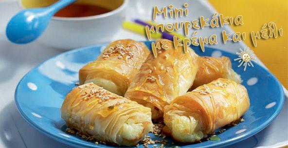 Mini μπουρεκάκια με κρέμα και μέλι