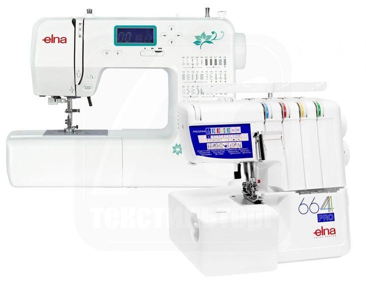 Подарочный набор Elna Норма - швейная машина Elna EasyLine 50 и оверлок Elna 664 PRO. #текстильторг #рукоделие #шитьё #кройка #выкройка #шить #сшить #подарочный набор #швейнаямашина #оверлок