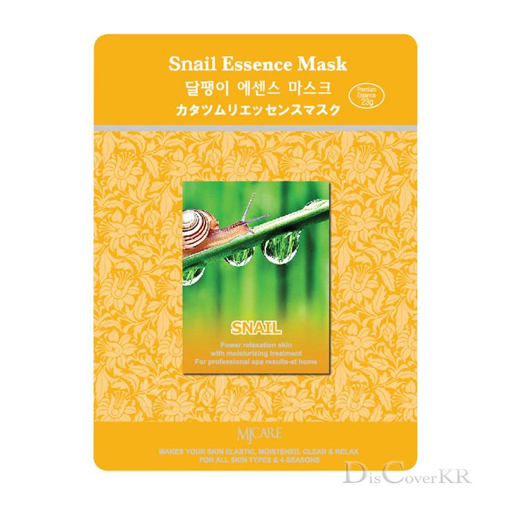 Facial Skin Care Snail Essence Face Mask Sheet Moisture Essence Mask Pack  #MJCARE #KoreaCosmetics