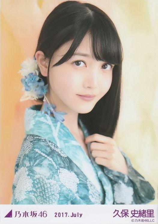omiansary27: Shiori Source- 扇風機 | 日々是遊楽也