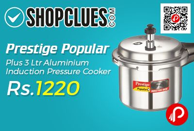 Shopclues is offering Prestige Popular Plus 3 Ltr Aluminium Induction Pressure Cooker at Rs.1220 Only. It Can Work On Any Heat Source And Enables You To Cook Delicious Dishes In A Smart Way.  http://www.paisebachaoindia.com/prestige-popular-plus-3-ltr-aluminium-induction-pressure-cooker-at-rs-1220-only-shopclues/