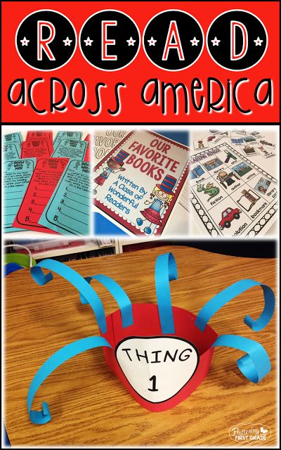 Read Across America activities for the primary classroom