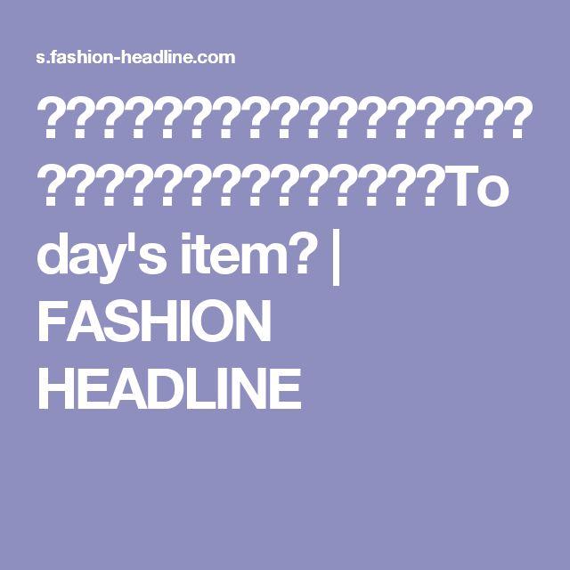 モードな辛口ピンクネイルはメタリックシルバーの輝きがポイント【Today's item】 | FASHION HEADLINE