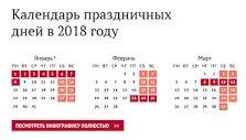 https://ria.ru/society/20171018/1507046067.html