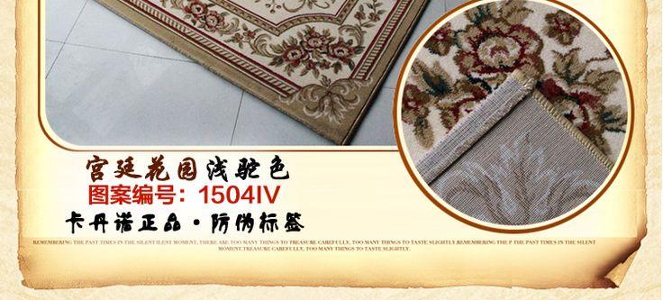 패션 소박한 거실 커피 테이블 매트 현대적인 간단한 패션 인공 울 혼합 카펫 침실 모조 울 카펫-에서제품 세부 정보    부터 양탄자 의 Aliexpress.com | Alibaba 그룹