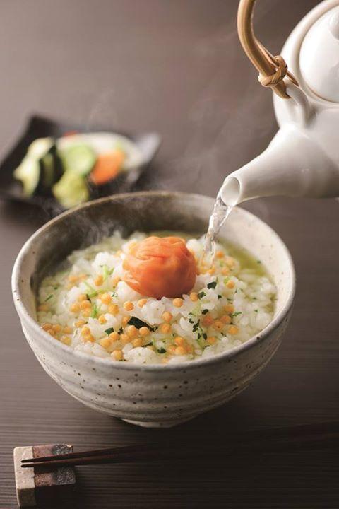 お茶漬け (Umeboshi Rice) Japanese Pickled Plum Seasoned Rice.