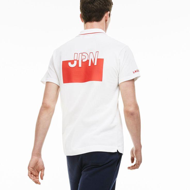 Men's SPORT 'World Supporter' Flag Polo Shirt
