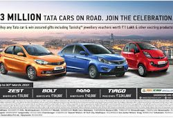 Buy Tata Cars & Win assured gifts including Tanishq jewellery vouchers & other exciting products   March 2017 Ugadi festival offers